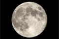 اكتشاف جسيمات مائية بالقمر