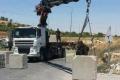 الاحتلال يغلق مدخلين في رام الله