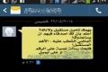 أسلوب جديد لمخابرات الاحتلال لتجنيد العملاء في غزة