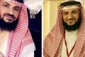 جريمة مروعة ...مؤذن يقتل امام مسجد ويقطع جسده ويضعه في أكياس
