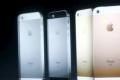 آبل قد تكشف عن iPhone وiPad جديدين قريباً