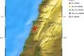 بعد نشاط زلزالي كبير في تركيا خلال اليومين الماضيين....هزة أرضية خفيفة بالقرب من العاصمة اللبنانية ...