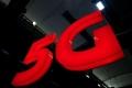 كيف تفوقت كوريا الجنوبية على الصين والولايات المتحدة في سباق 5G؟
