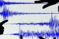 زلزال عنيف بقوة 6.8 يهز غواتيمالا والسلفادور