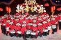 كم سيبلغ عدد سكان الصين عام 2029.. وماذا بعد ذلك؟