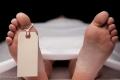 """العِلم يكشف: الإنسان يدرك لحظة """"موته"""" وما بعدها"""
