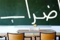 خطوات تصعيدية في الجامعات الفلسطينية وأربعة ايام من الإضراب الشامل كمرحلة أولى