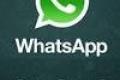 تحويل الأموال في الوقت الحقيقي باستخدام WhatsApp