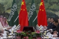أرامكو تعرض على الصين ساحل السعودية الغربي