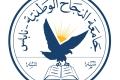 رسمياً ...جامعة النجاح تعلن عن تأجيل الدوام للفصل الأول