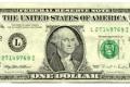 الدولار الأمريكي يهوي لأدنى مستوى أمام الشيكل منذ 4 أعوام