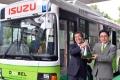 اليابان تصنع محركا للحافلات يعمل بأعشاب البحر