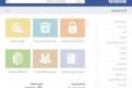 فيسبوك يغير تصميم مركز المساعدة
