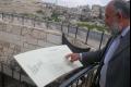 القصور الأموية بين سرقة حجارتها ووضعها بالكنيست وتزوير أطلال الموقع ونسبه لليهود