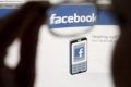 """دراسة.. هذا ما يمكن أن يفعله بك إدمان الـ""""فيسبوك"""""""