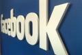 فايروس خطير يستهدف حسابات الفيس بوك