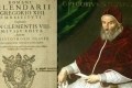 يوم أقدم البابا على حذف 10 أيام من التاريخ