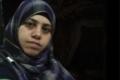 اختفاء آثار شابة من جنين في السعودية