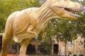 العثور على ديناصور عملاق في الصين
