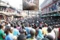 لفظ الجلالة محفور علي الأرض باللغة العربية يحول منطقة لمزار سياحي في نيجيريا