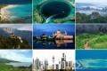 بالصور| البلدان السياحية الأقل زيارة في العالم