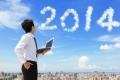 ماذا تحمل شركات التقنية من خبايا لعام 2014