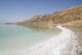 بحيرات مالحة أهلكت الحياة قبل 250 مليون سنة