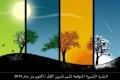 طقس فلسطين يصدر النشرة الشهرية لشهر تشرين أول / أكتوبر 2015