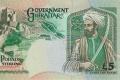 طارق بن زياد على عملةِ دولة أوروبية.. لماذا احتفوا بقائدٍ أدخل الإسلام إلى القارة العجوز؟