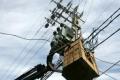 قطع الكهرباء عن مناطق في رام الله الثلاثاء والأربعاء