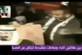 """خطأ فني قاتل قد يطيح بقناة العربية """" السعوديـة """"- شاهد الفيديو"""