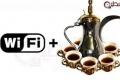 حدث في فلسطين: بيت عزاء قدّم القهوة السادة وخدمة الإنترنت المجاني للمعزين!