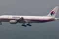 هل وجدت أستراليا الطائرة المفقودة؟