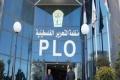 الاحتلال يصنف الصندوق القومي الفلسطيني منظمة إرهابية