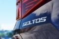 شركة كيا تكشف عن سيارة 'سيلتوس': المتطورة والرياضية