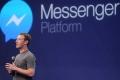 """كيف تقرأ رسائل """"فيسبوك مسنجر"""" بدون علم المرسل؟"""