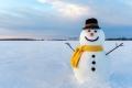 النشرة الموسمية - أمطار أعلى من معدلاتها وثلوج واردة خلال الأشهر القادمة بمشيئة الله