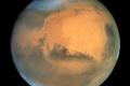 لهواة التصوير ومحبي الظواهر الفلكية... كوكب المريخ يقترب من الأرض.. مساء اليوم