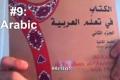 شاهد الفيديو: شاب في السابعة عشر يتحدث 20 لغة بـطلاقة