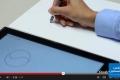 بالفيديو: تقنية تحول الرسومات الورقية إلى رقمية