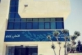 """البنك الاهلي الاردني يوضح تفاصيل عملية """"الاحتيال"""" الكبرى لأحد التجار في رام الله"""
