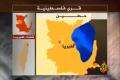 بالفيديو : بلدة حطّيــن المهجّرة ...حق يأبى النسيان !!