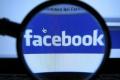 فيسبوك بحلة جديدة على ios