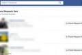"""شاهد من رفضوا صداقتك على """"فيسبوك"""""""