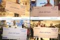 """""""ضمن حملة هلا بالخميس"""" الإعلان عن الفائزين بالسحب الأول على 40000 شيكل كاش في معارض ..."""