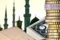 """""""خبير مالي أوروبي"""": الاقتصاد الاسلامي ظاهرة عالمية تتجاوز الدول الاسلامية"""