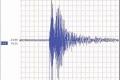 زلزال عنيف جداً يضرب روسيا صباح اليوم