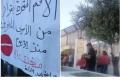 إغلاق مقر الأمم المتحدة في رام الله لتقاعسها في حماية الأسرى