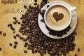 أفكار مبتكرة : أكواب عصرية مدهشة لمحبي القهوة و الشاي