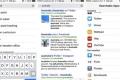 يدعم إنستغرام ويوتيوب محرك للبحث داخل تطبيقات آي فون